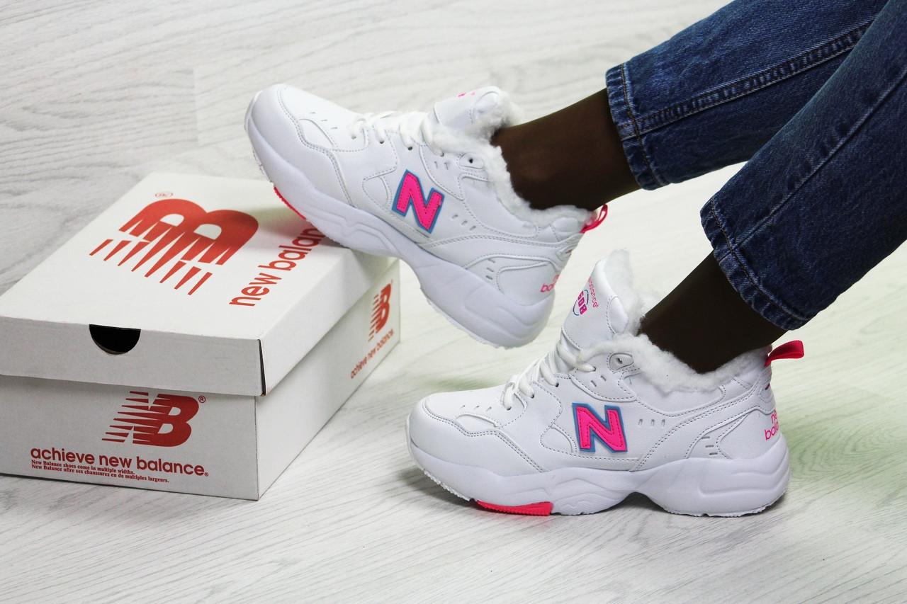 Женские кроссовки New Balance 608 кожаные зима повседневные стильные непромокающие (белые), ТОП-реплика