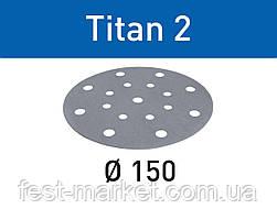 Шлифовальные круги Titan 2STF D150/16P800 TI2/100Festool 496643
