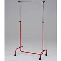 Стойка вешалка для одежды Onder Mebli CH-4001-RD 80x45x100-170 см Красный