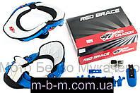 Захист шиї   синій  RED-DRAGON