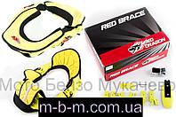 Захист шиї  жовтий  RED-DRAGON