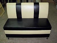 Купить диваны для кафе Пражский торт, фото 1