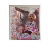 Кукла-пупс Baby Born с аксессуарами 8006-15