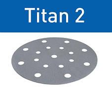 Шлифматериал Titan Festool