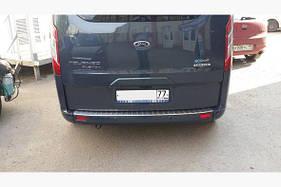 Накладка на задний бампер матовая (нерж.) - Ford Custom 2013+ гг.