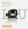 Новая U-серия компрессоров Cubigel