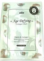 Антивозрастная маска-салфетка для лица KONAD Age Defying Collagen Mask, 17 ml