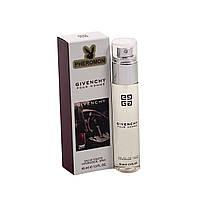 Givenchy pour Homme edt - Pheromone Tube 45 ml