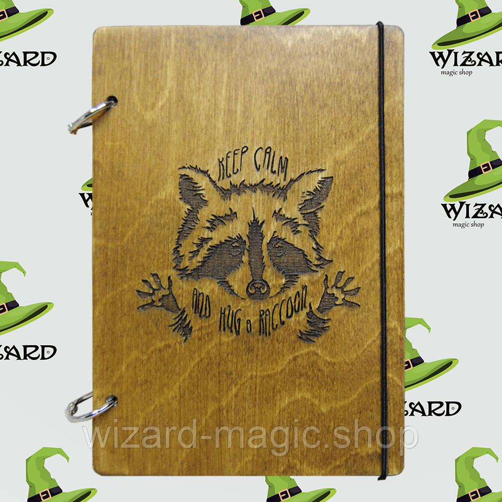 Скетчбук с деревянной обложкой А5 лак Енот