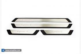 Накладки на дверные пороги Flexill (4 шт) - Ford Custom 2013+ гг.