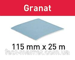 Шлифовальный материал StickFix в рулоне 115x25m P120 GR SOFT Granat Festool 497091