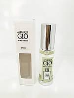 Armani Acqua di Gio - Travel Perfume 30ml