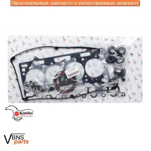 Комплект прокладок 1,6L BYD F3 KIMIKO  KPD-BYDF3-KM