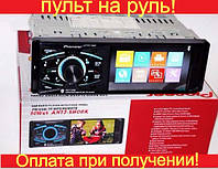 "Магнитола  4011CRB с Экраном 4"", Видео, Aux, Bluetooth, USB, AV-in!+ ПУЛЬТ НА РУЛЬ!"