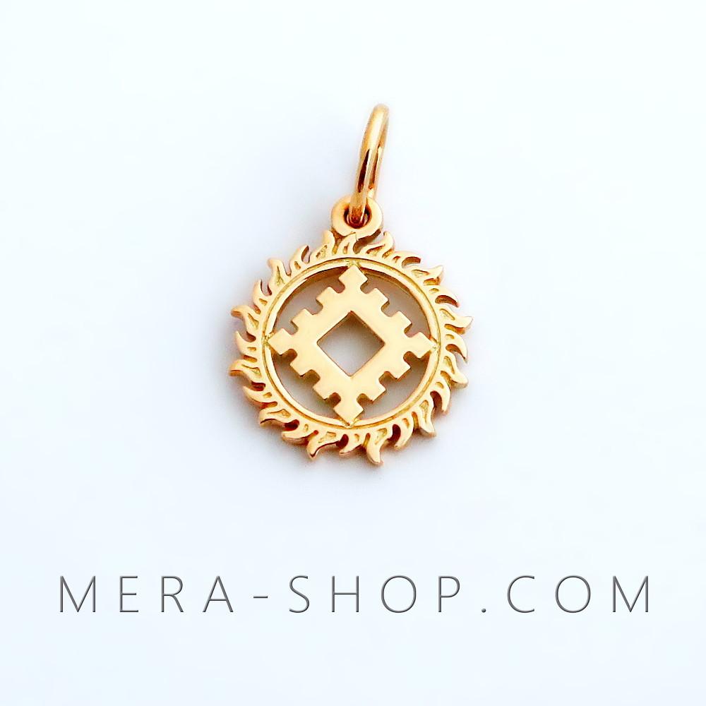 Репейник Счастья в солнце золотой талисман славянский, маленький кулон из золота 585 пробы (14 мм, 1.5 г)