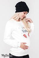Свитшот для беременных и кормления BLINK WINTER, из трикотажа трехнитка с начесом, молочный