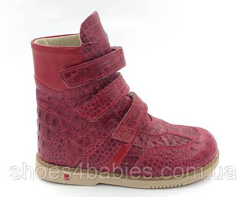 4a963e387 Детская обувь недорогая в Украине — Shoes4babу - Страница 23