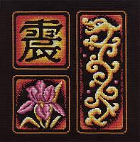Набор для вышивки крестом Panna И-0855 Иероглиф Возбуждение