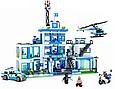 Конструктор City 1204 Полицейский участок 1215 деталей, фото 4