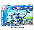 Конструктор City 1204 Полицейский участок 1215 деталей, фото 2