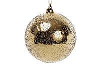 """Елочные стеклянные шары """"Золото"""" с покрытием рома, 12 см, 4 штуки"""