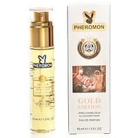 Jewellessence Blue Gold Edition by designer Shaik - Pheromone Tube 45ml