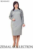 Платье большого размера ПЛ3-931 (р..54-64)