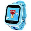 Смарт-годинник дитячий Smart Baby Watch Q100s (Q750) Blue (з можливістю здійснення дзвінків)