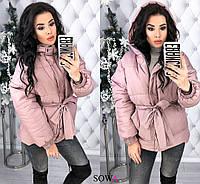 Куртка женская зимняя Онара