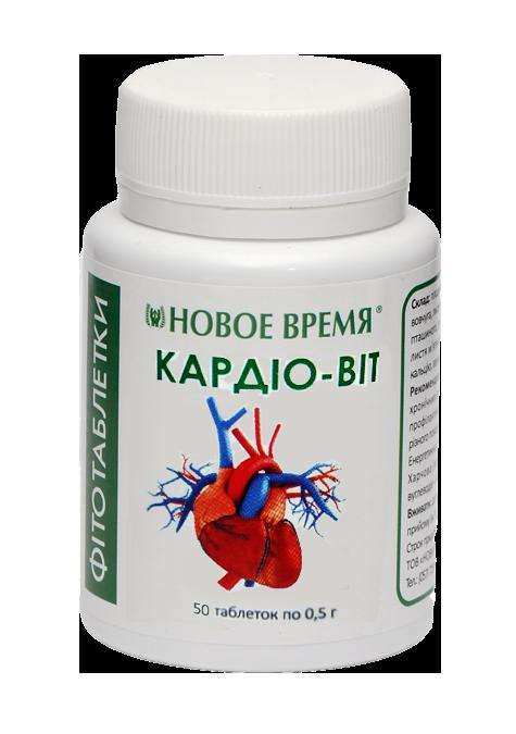 """Травяные таблетки для укрепления здоровья сердца и сосудов """"Кардио-вит"""" Новое время, 50 шт"""