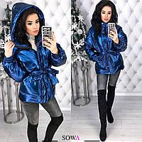 Куртка  женская зимняя Бона