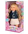 Интерактивная кукла Даринка УКР, фото 2
