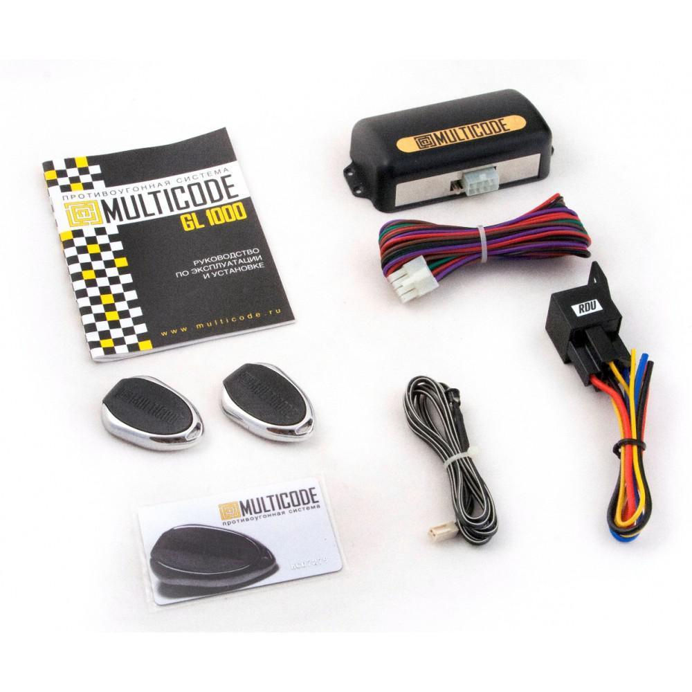 Иммобилайзер Multicode GL-1000 RDU