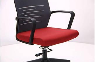 Кресло Nitrogen HB графит/бургунди, фото 2