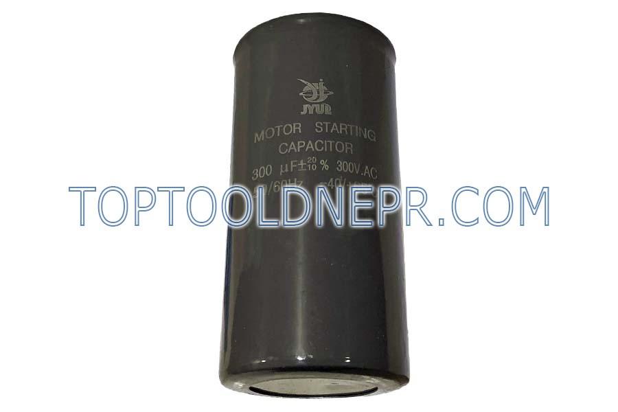 Конденсатор JYUL 300мкф - 300 VAC Пусковой - 50Hz. (50*100 mm)