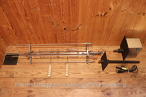 Вертел до 10 кг с электроприводом для барбекю (комбинированный)