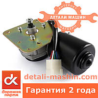 Моторедуктор стеклоочистителя МАЗ, БелАЗ 24В 50Вт (мотор дворников)