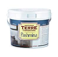 Многоцветная декоративная краска Pashmina 2,5 л