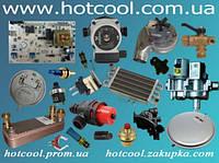 Газовий клапан 630 EUROSIT котел 10-24 КВт 40-90 С 65105039 / 0.630.802