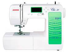 Швейная машинка Janome Clio 50
