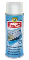 Обновление эмали - спрей (RINNOVA SANITARI) 400 ml