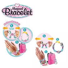 Магический браслет для девочки Magical Bracelet Новинка