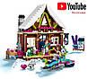Конструктор Friends, Горнолыжный курорт шале, аналог LEGO Friends 41323, конструктор 1040