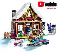 Конструктор Friends, Горнолыжный курорт шале, аналог LEGO Friends 41323, конструктор 1040, фото 1