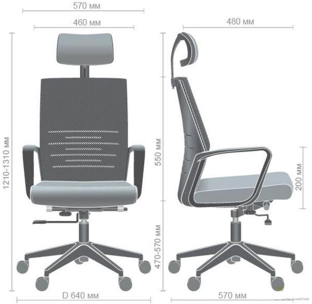 Кресло Nitrogen HB (размеры)