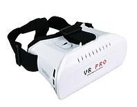 Очки VR PRO, очки виртуальной реальности для телефона