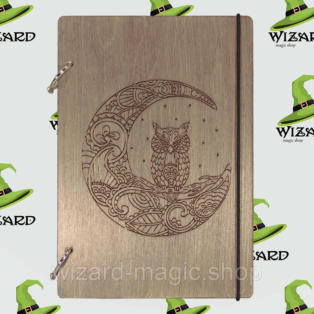 Скетчбук с деревянной обложкой А5 лак Филин и луна