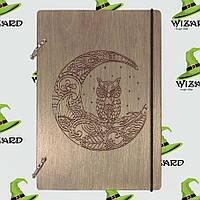 Скетчбук с деревянной обложкой А5 лак Филин и луна, фото 1