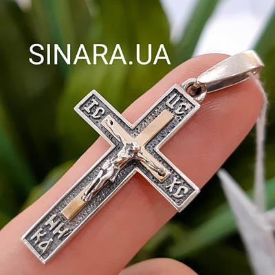 Крест - серебряный крестик с золотом 375 пробы