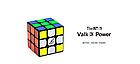 Кубик Рубика The Valk 3 Power M black | Валк 3 магнитный - Кубик Рубика 3х3 №1, фото 3